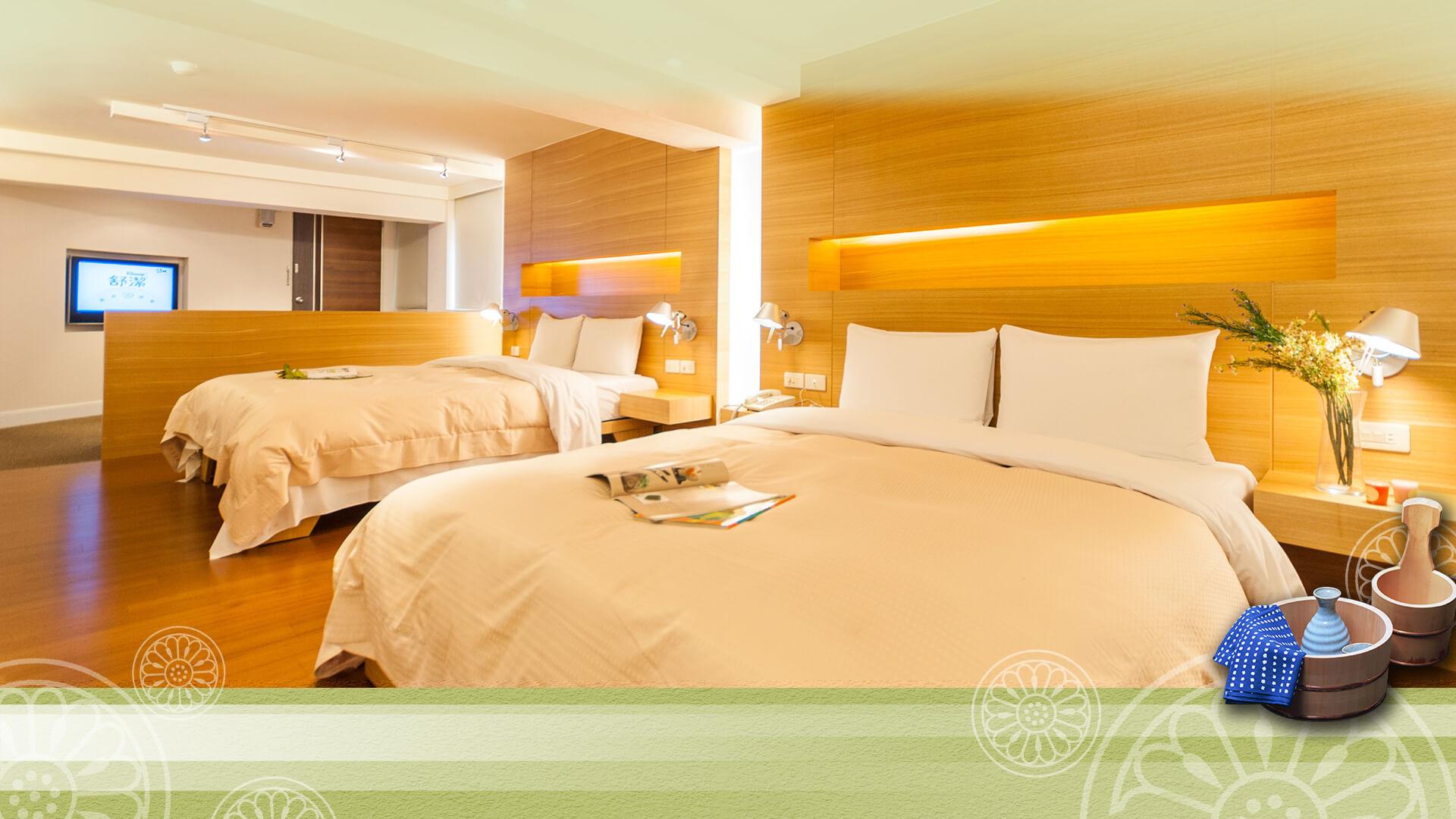 三光礁溪溫泉旅館