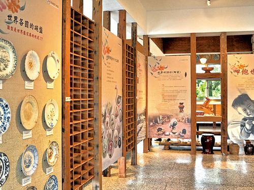 碗盤博物館
