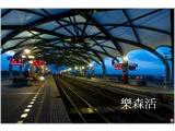 最美麗的冬山火車站