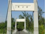 台東休閒森林公園